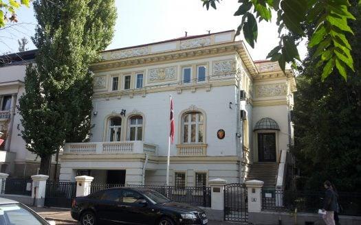 Atena 18- Savanciuc